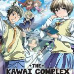 The Kawai Complex Guide to Manors and Hostel Behavior(2014)